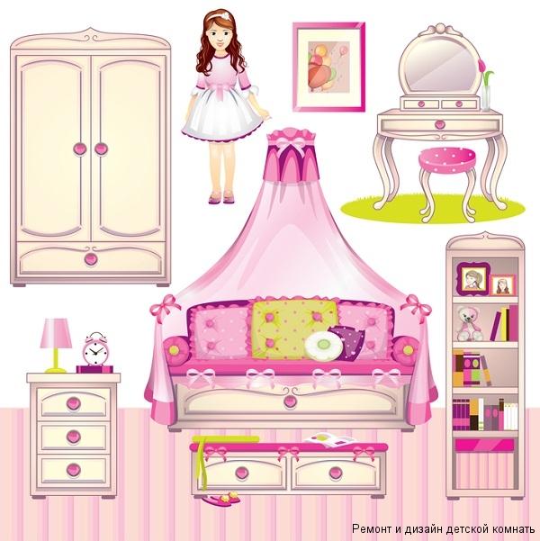 Что должно быть в детской комнате для девочки