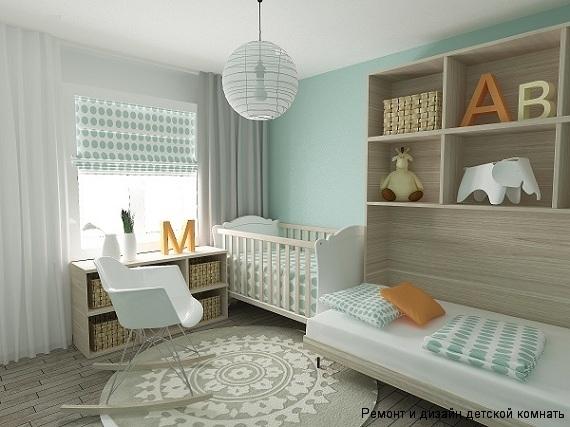 Стеллаж в комнате для новорожденного