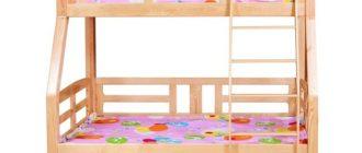 Кровать для троих детей двухъярусная с выдвижным третьим спальным местом