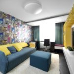 Разноцветная детская комната