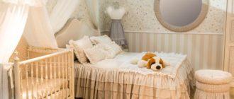 Спальня родителей с детской кроваткой в стиле прованс