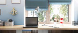 Письменный стол у окна для мальчика