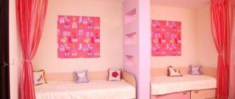 Спальное место для двоих девочек