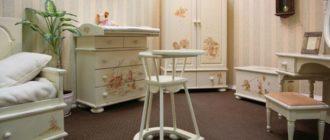 Мебель в комнате новорожденного