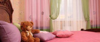 Обновление интерьера детской новыми шторами