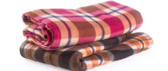 Уютные и мягкие байковые одеяла