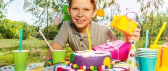 Мальчик 10 лет с тортом и подарками