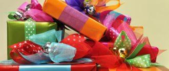 Подарки в красивой упаковке с бантами