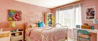 Комната для девочки в персиковых оттенках