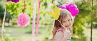 Девочке 4 лет на празднике
