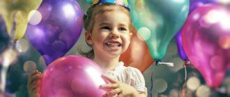 Девочка 6 лет на дне рождения с воздушными шарами