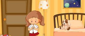 Ребенок в детской комнате