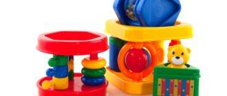 Игрушки для детей до 3 лет