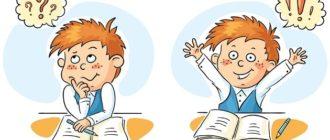 Ребенок самостоятельно делает уроки