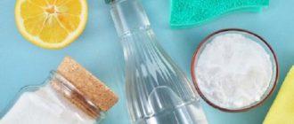 Из чего делают вулкан - сода, уксус, лимон или лимонная кислота